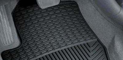 Gumi tepisi izrađeni za vaš auto