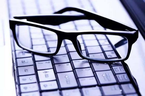 Specifičnost naočala za kompjuter